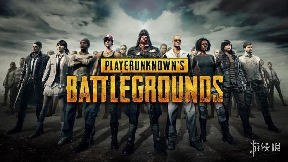 《绝地求生大逃杀》同时在线人数破165万 国区玩家居首!
