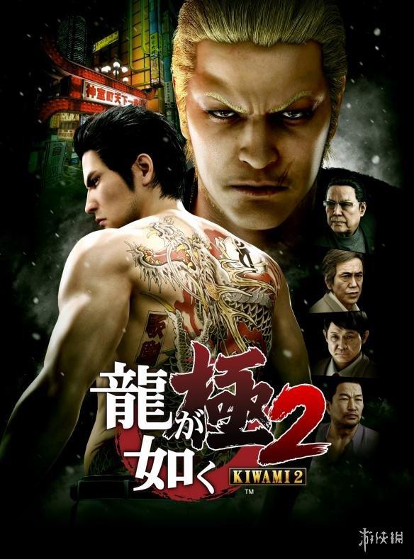 《如龙:极2》还会追加剧情「真岛吾朗的真实」,其故事将从100亿元