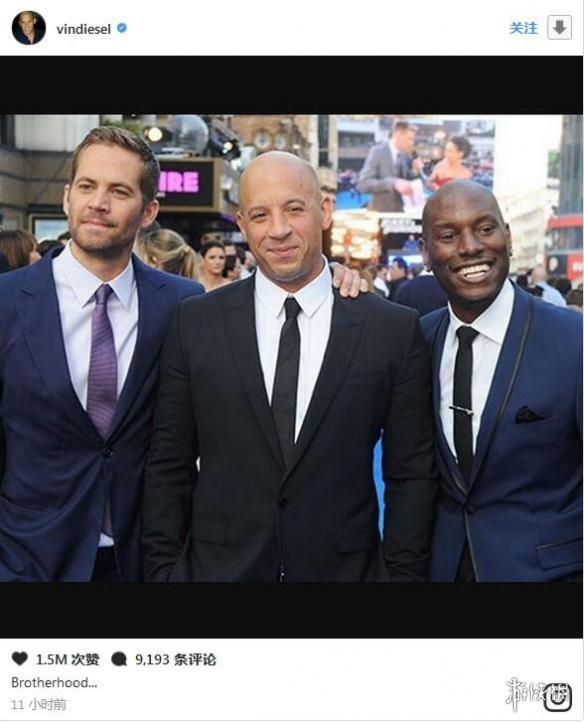 照片上范·迪塞尔与泰瑞斯·吉布森和已故主演保罗·沃克笑的非常灿烂