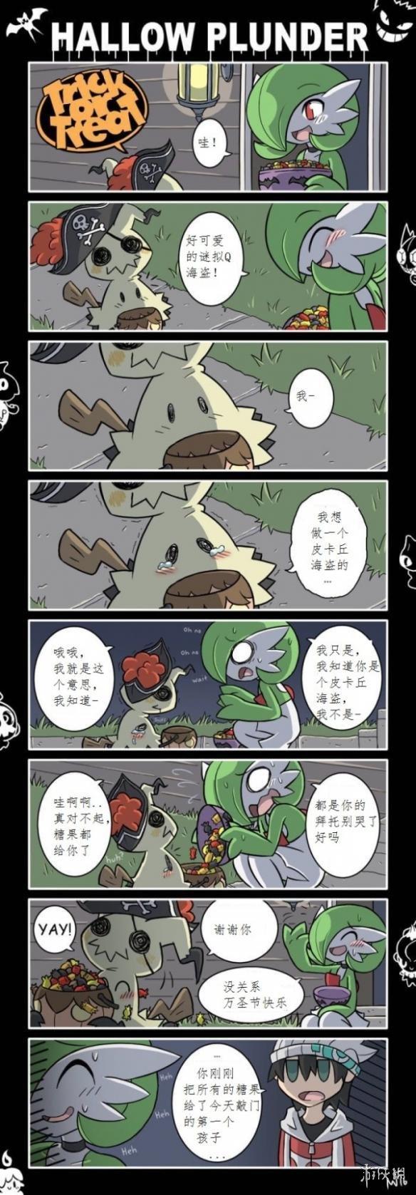 上海有漫画所以我选a漫画暴走好处大合集画图铁壁漫图片