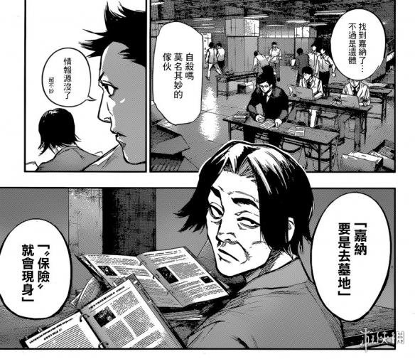 少女漫画嘉纳手鞠_《东京食尸鬼》漫画149话 金木只是嘉纳的高级实验品