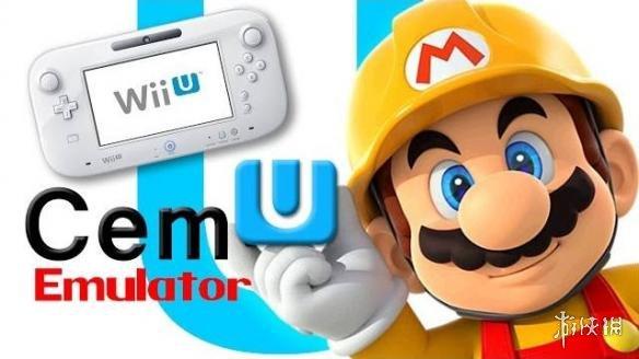 Cemu Wii U 模拟器 1.12.1b 中文汉化