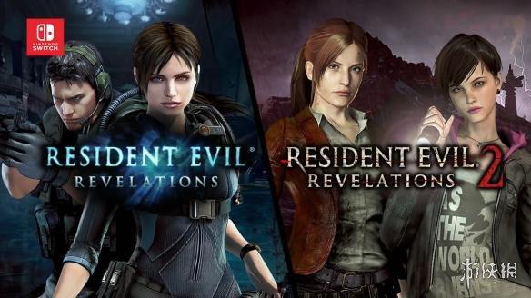 Switch版《生化危机:启示录1&2》与其他版本游戏画面比较视频流出