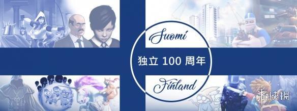 Steam庆祝芬兰独立100周年《马克思佩恩》《三位一体》等名作低至3折