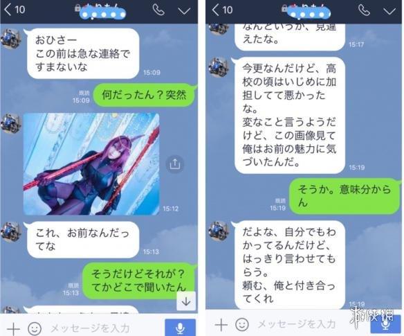 日本男生现在都知男而上了?又一位御姐伪娘被求交往