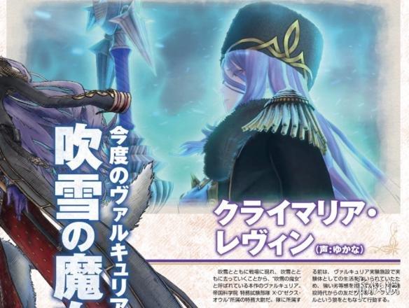 战场女武神4最新情报公开 濒死可进入无敌状态?