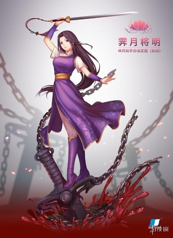 在去年公布了赵灵儿手办,手持天蛇杖和圣灵珠,身披圣灵披风,作为仙剑图片