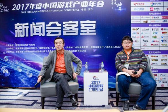 网络游戏--2017年度中国游戏产业年会游龙腾总经理赵亚军访谈实录