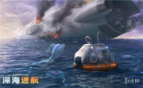 飞船坠落到未知的海洋星球   《深海迷航》的剧情玩法分为生存模式,自由模式和极限模式三种,在这几种不同的游戏模式中,玩家的存活受到不同条件的制约,从而达到弹性控制游戏难度的目的。同时,开发者也不忘为喜欢建造的玩家准备了创造模式,选择这种模式后,玩家不用为生存和资源担心,可以随心所欲地创造和探索自己的海底世界。
