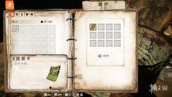 角色扮演游戏《流浪汉:艰难的生活》汉化补丁发布!