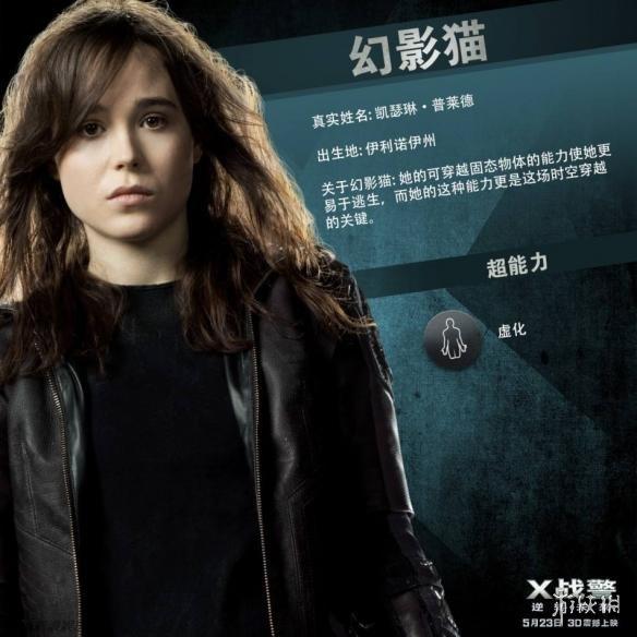 迪士尼--福克斯正开发《X战警》女性成员幻影猫独立电影 《死侍》导演或将亲自指导