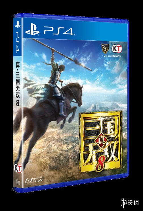 《真三国无双8》2月8日发售游戏特典、武将新平服公布