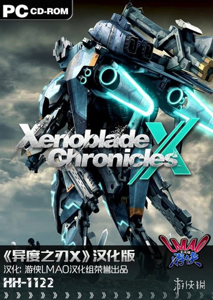 WiiU模�M器新演示x3最��RPG《��度之刃X》�\行流��