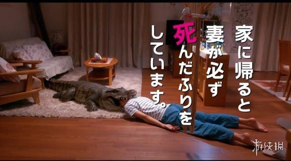 《每天回家都看到我老婆在装死》真人电影预告发布 这个电影真有毒!