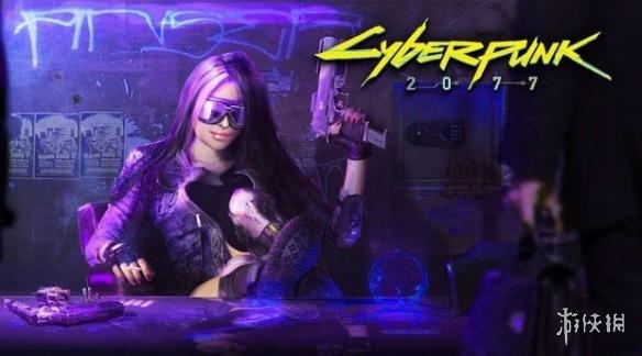 《巫师3》厂商3A大作《赛博朋克2077》开发进度泄露 新预告片或将到来!