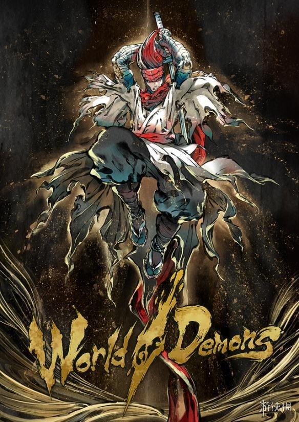 白金工作室首款水墨风动作手游新作《World of Demons(恶魔世界)》公布 将免费发售