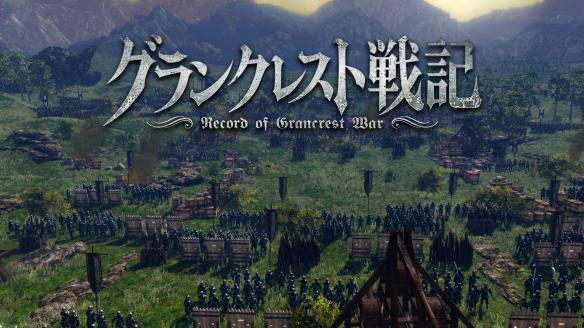 日式角色扮演类游戏《皇帝圣印战记》专题站上线