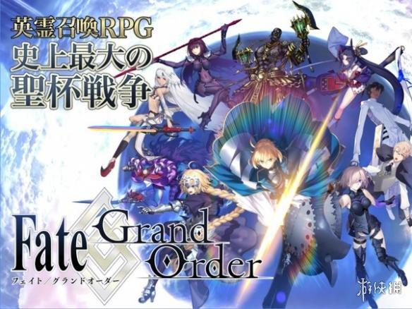 索尼召开财务会议总结2017 索尼音乐部门惊人增长全靠《Fate/Grand Order》! 索尼召开财务会议总结2017 索尼音乐部门惊人增长全靠《Fate/Grand Order》!