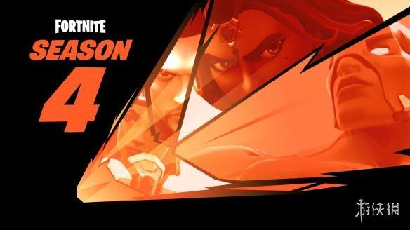 《堡垒之夜》公布第四赛季预告图片 你准备好了吗?