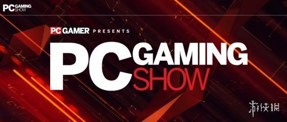...Gaming Show)时间公布 《全面战争:三国》/《骑马与砍杀2》有望...