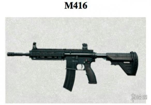 《绝地求生》蓝洞再次被打脸!556步枪将被回调