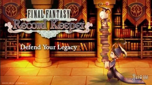 手机游戏《最终幻想:记录者》推出PC版 存档互通