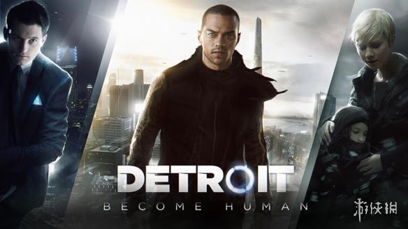 PS4上的全新互动式观影体验 《底特律:成为人类》引发人性思考