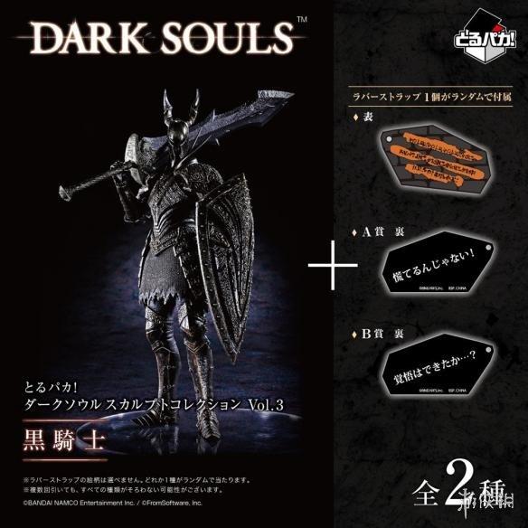 《黑暗之魂》黑骑士手办开启预定 手持大剑和盾牌仅售290