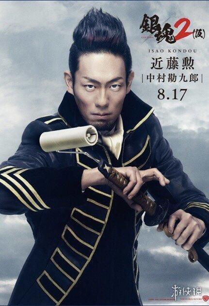 新选组被誉为是日本最后的武士,组长近藤勇,副长土方岁三,队长冲田总