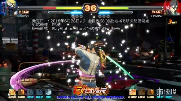 PS4独占格斗游戏《格斗领域EX(Fighting EX Layer)》确认6月28日全球陆续发售!