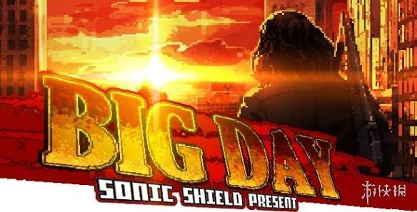 像素风独立新作《审判日(Big Day)》将于今夏登陆Steam平台