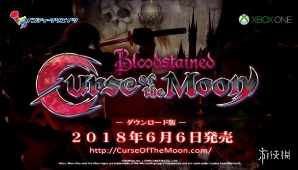 《血污:月之诅咒》10万DL纪念妹子艺图放出 画风激变