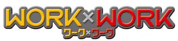 Furyu社Switch平台新作《WORKxWORK》画面公开 !