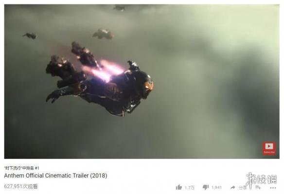 "E3 2018:《赞歌》预告热度火爆 玩家调侃这就是""钢铁侠游戏""!"