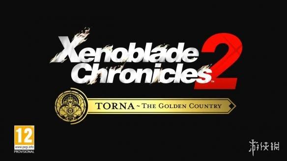 E3:《异度之刃2》新DLC公布 五百年前的圣杯战争!
