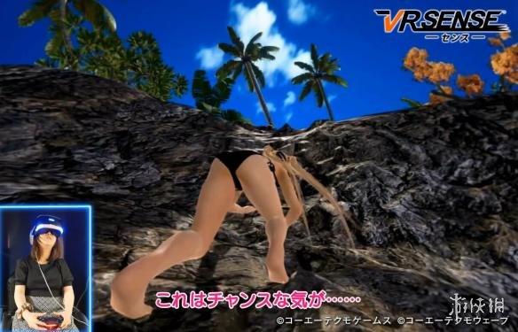 《死或生:沙滩排球》VR演示 和玛丽罗斯海边戏水!