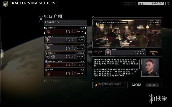 《暴战机甲兵》游侠LMAO2.9汉化补丁下载发布!
