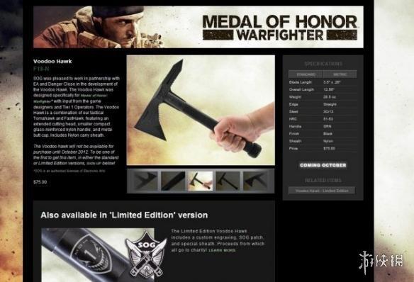 游戏开发商与武器制造商之间现今敏感的关系 从《战地5》的一个细节说起