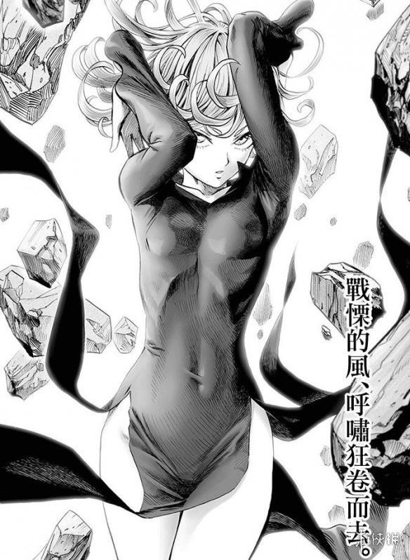 《一拳超人》漫画134话汉化版公开 龙卷闪光互打嘴炮