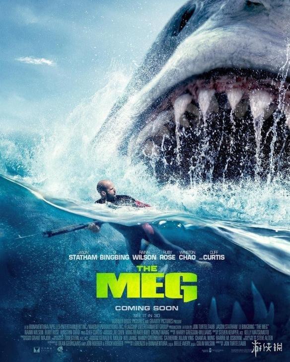海底侏罗纪《巨齿鲨》曝新海报 杰森斯坦森鲨口逃生