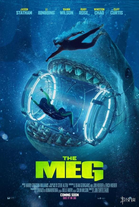海底侏罗纪《巨齿鲨》曝新海报 杰森斯坦森鲨口逃生 《权力的游戏》