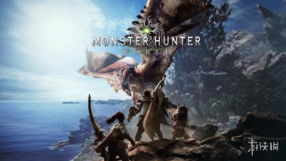重磅!《怪物猎人世界》PC版发售日期及PC配置需求下周公布!