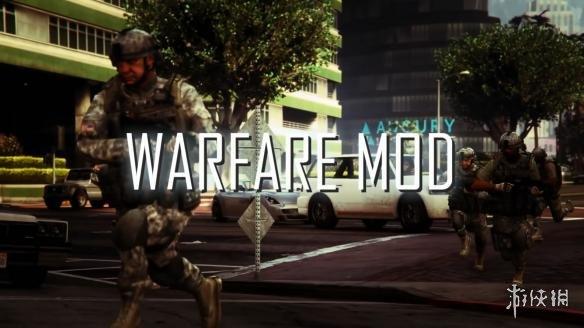 """《侠盗猎车手5》""""战争MOD""""发布 支持单机模式20 VS 20作战!"""