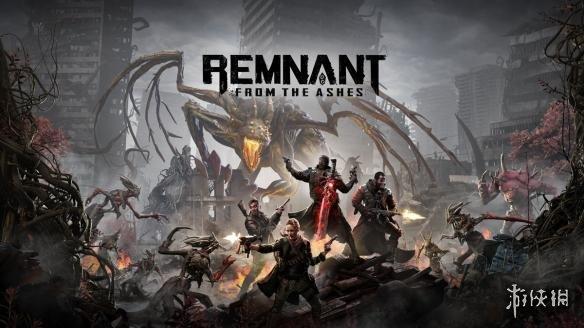 《暗黑血统3》开发商新作《REMNANT: FROM THE ASHES》公布 将由完美世界发行!