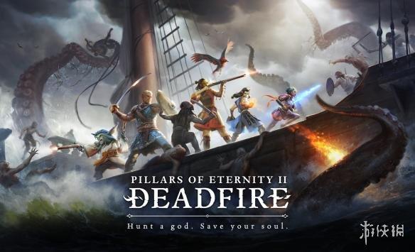 《永恒之柱2》在首部付费DLC发售后将迎来更多免费DLC