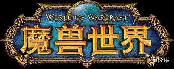 《魔兽世界》8.0前夕 谈谈《魔兽世界》到底成功在哪