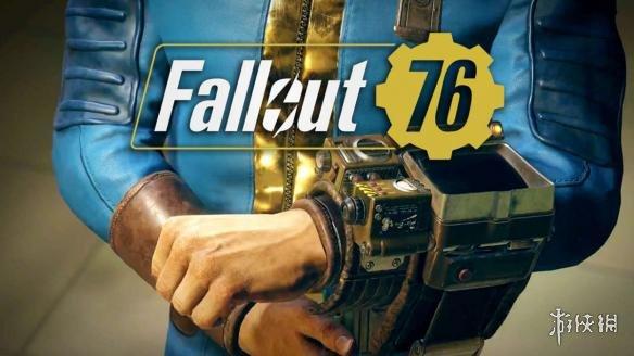 """《辐射76》为了更大的潜能和更多可能性而成为一部""""试验性""""的多人游戏"""