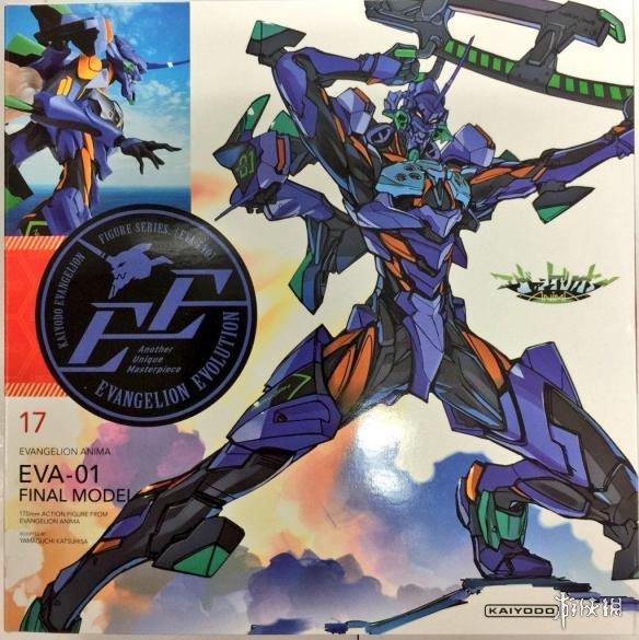 《EVA》最终号机模型 全身28处可动部位 姿势任你挑!