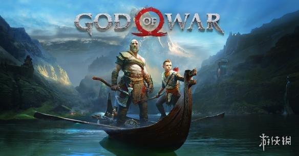 《战神4》官网发布信息招募原画美工设计新的神 暗示《战神5》可能正在制作中
