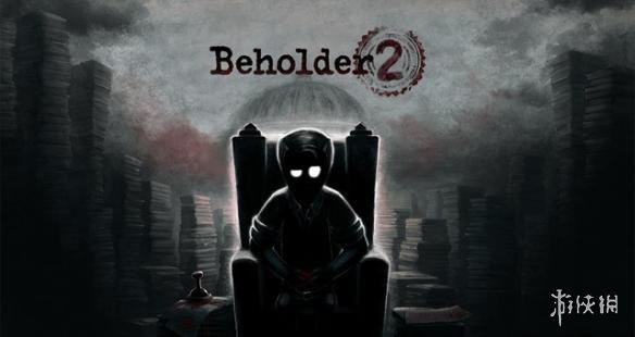 反乌托邦题材剧情解谜游戏《旁观者2》开启Beta测试